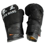 Imitation Leather Training Sparring Boxing Gloves Black