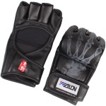 The Wolon Ghost Hand Boxing Gloves Black